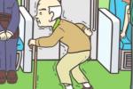 地铁上抢座是绝对不可能的第16关通关图文攻略