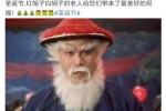 徐錦江老師化身中國版圣誕老人 紅帽白胡子老人表情包