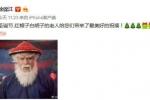 中國版圣誕老人表情包 紅帽子白胡子老人徐錦江老師太忙