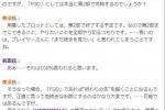 处于巅峰的手游《Fate Go》竟然宣布剧情止于第二章