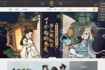 WeGame免费领取饥荒联机版游戏激活码介绍