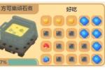 《宝可梦探险寻宝》新手玩法详细入门攻略