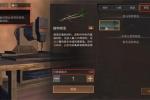 《明日之后》装备赋能属性详细介绍推荐攻略