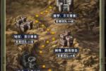螺旋英雄谭攻坚战场玩法攻略