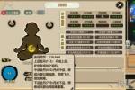 《了不起的修仙模拟器》灵气增加方法详细介绍攻略