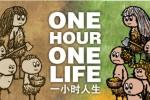 《一小时人生》前期生存工具选择和做法先容攻略
