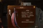 《神都夜行录》妖怪通缉精卫本通关方法阵容详细讲解攻略
