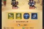 37《我的帝国》英雄角逐 兵种攻防战来袭