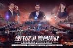 《红警OL手游》最强攻防战,看李毅在线爆兵