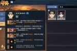 《火影忍者OL》极具中国风特色  天天和李疾风传形态来袭