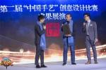 《QQ华夏手游》亮相2019中国传统工艺盛典 以数字文创智慧助力传统工艺复兴