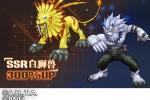 《数码宝贝:相遇》白狮兽进化!剑狮兽高概率入手限时开启