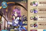 《梦幻模拟战》玲战力提升方法介绍