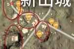 绝地求生刺激战场新山城探索介绍攻略