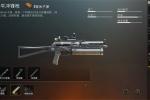 《刺激战场》全新内容提前爆料,战斗系统优化还原端游品质