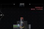 跨越星弧流放地路线打法boss位置图文攻略