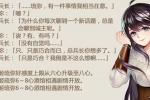 《姬魔恋战纪》4月4更新版本活动再次爆红!