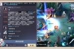 《星云纪》注册送体验金网站大全上线24小时,注册玩家挤爆服务器!