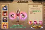 《热血江湖手游》神秘第四人 决战荒漠新职业上线