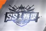 和平精英SS1赛季精英手册第3周挑战任务奖励一览