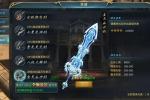 蓝月传奇角色英雄培养攻略