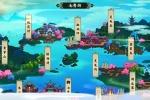 剑网3指尖江湖茶叶采集点位置介绍