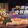《决战!平安京》S6赛季定档7月12日 S5赏金特典皮肤曝光