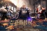 《魔法门之英雄无敌:王朝》先锋测试今日开启