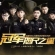 《QQ飛車手游》S聯賽春季賽總決賽7月13日啟幕,精彩內容搶先看