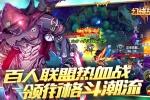 《幻域战魂》百人联盟热血战 领衔格斗潮流