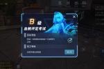 龙族幻想B级血统评定考试平民通关攻略