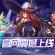 《幻域战魂》官网今日上线 开启硬派战斗新纪元