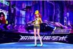《QQ飞车手游》极星动力新车发布会圆满结束 A车星舞者配色揭晓