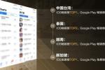 《QQ飞车》手游全球狂欢盛典8月1日开启