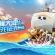 《航海王启航》2.0公测火热开启 巅峰海战,热血重现!