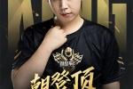 《QQ飞车》谁是车王第七季总决赛回顾 胡旭蝉联冠军