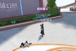 《神谕幻想》NPC互动玩法爆料 攻略NPC的多种方式