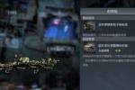 第二银河咆哮级战舰玩法技巧