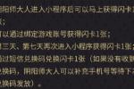 阴阳师式神扑克牌获取方法汇总