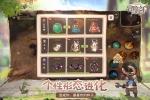 冒險之門寵物召喚系統介紹