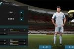 《决胜足球》新玩法上线 球员技能自由设计