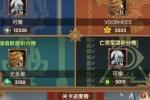 剑与远征凯旋丰碑玩法介绍