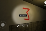 孙美琪疑案序章2方婷婷奇怪的符号3位置介绍