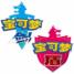 宝可梦剑盾攻略澳门葡京在线娱乐平台