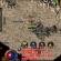《复古传奇之热血传说》热门地图打法技巧
