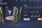 《神谕幻想》元素祭坛攻略以及聚能系统玩法的双重爆料!